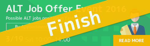 Finish ALT Job Offer Event 2016